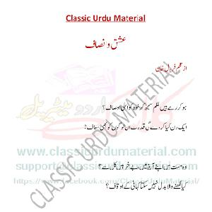 Ishq O Insaaf by Faryal Khan 1