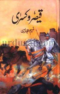 Qaisar O Kisra Novel By Naseem Hijazi 1