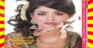 Rida Digest January 2021 Read and Download 1