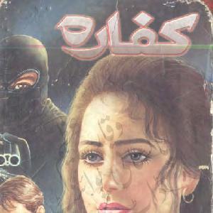 Kaffara Horror Novels by Iqbal Kazmi 1