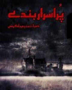 Pur Israr Banday By Zia Tasneem Bilgrami 1