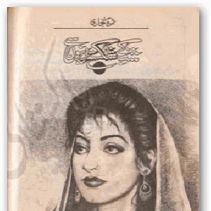 Shab K Shikista Zeenon Se by Samra Bukhari 1