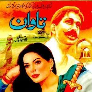 Tawan 01 by Tahir Javed Mughal 1