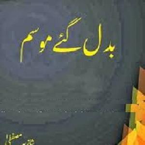 Badal Gaye Mausam by Shazia Mustafa 1