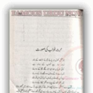 Mohabbat khawab ki soorat by Nazia Kanwal Nazi 1
