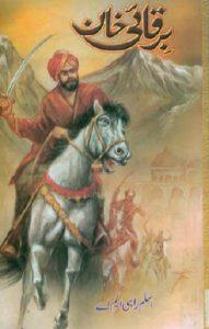 Barqai Khan Novel By Aslam Rahi MA