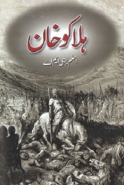 Halakoo Khan Novel By Aslam Rahi MA