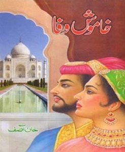 Khamosh Wafa Novel By Khan Asif 1