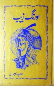 Aurangzeb Alamgir Urdu By Rasheed Akhtar Nadvi