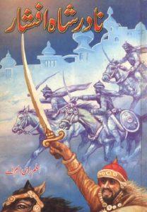 Nadir Shah Afshar Novel By Aslam Rahi MA