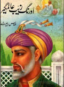Aurangzeb Alamgir By Almas MA