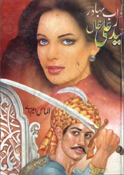Nawab Haider Ali Khan Bahadur By Almas MA