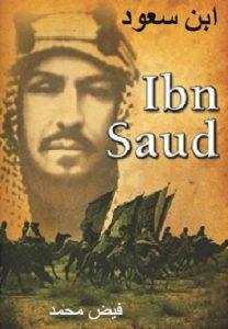 Ibne Saud Sawaneh Urdu By Faiz Muhammad
